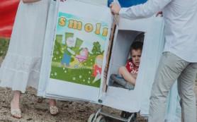 Прошедший в Смоленске шестой Парад колясок может стать последним