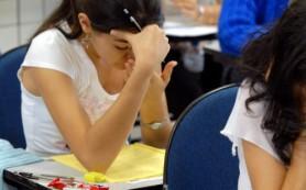Школьников и студентов проверят на наркотики в новом учебном году
