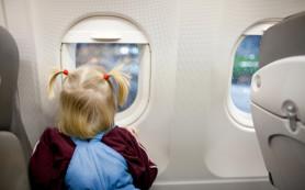 Путешествие с ребенком: советы