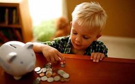 Дети из малообеспеченных семей вырастают неуверенными в себе