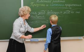 Если бьет учитель