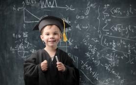 Как распознать умного ребенка
