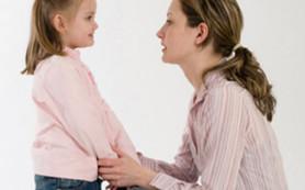 Как разговорить ребёнка