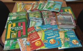 На закупку недостающих учебников для смоленских школьников дополнительно выделят около 350 тысяч рублей