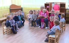 В детских садах Смоленщины открываются дополнительные группы