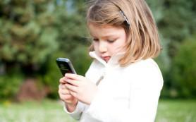 Ребенок и мобильный телефон: насколько опасно такое «сочетание»