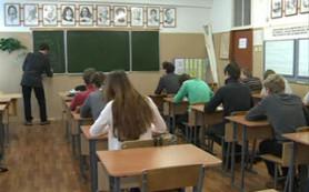 Смоленские школы вошли в топ лучших общеобразовательных заведений России