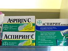 Аспирин поможет уберечься от гипертонии беременных