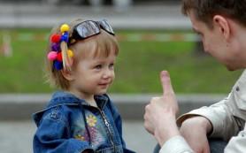 Что влияет на формирование характера детей