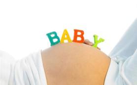 Аутизм начинается задолго до рождения