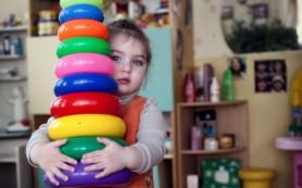 В Смоленской области реконструировали детский сад