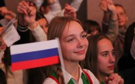 Смоленские и белорусские школьники состязаются в знании русского языка