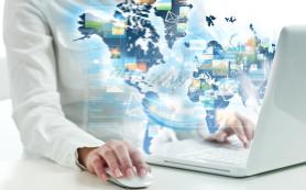 Видеонаблюдение через интернет – онлайн контроль