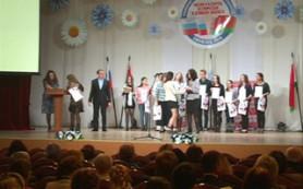 В Смоленске завершилась олимпиада школьников «Россия и Беларусь: историческая и духовная общность»