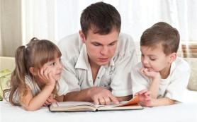 В России создадут государственную систему воспитания детей