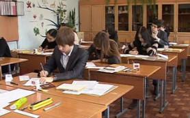 Смоленские школьники написали сочинение,которое станет допуском к ЕГЭ