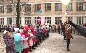 В Смоленской школе прошел флешмоб, посвященный Дню правовой помощи детям