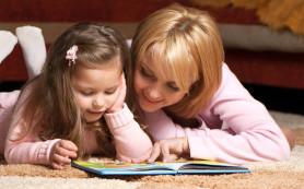 Стоит ли читать ребенку вслух