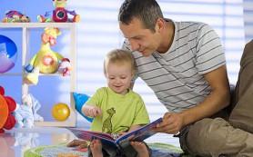 Воспитание детей: пять вещей, которым нужно научить вашего малыша