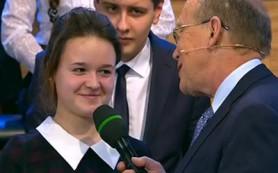 Школьницу из смоленской глубинки наградили «орденом» за знание сказки о Золушке