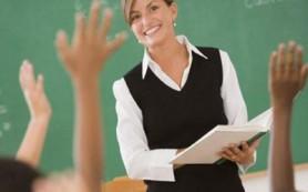 Шестерых лучших учителей Смоленщины поощрят 200-тысячной премией