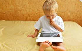 Интернет и электронные гаджеты запрещены для детей