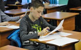 Энергетические напитки влияют на успеваемость школьников