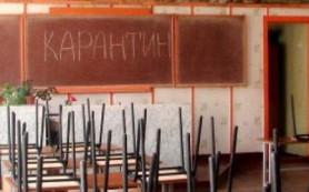 Карантин в школах Смоленска все-таки продлили