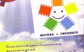 В рамках фестиваля «Детский КиноМай» стартовали два творческих конкурса