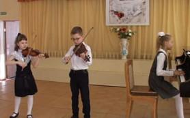 В Смоленске открылся конкурс среди детских струнных ансамблей музыкальных школ