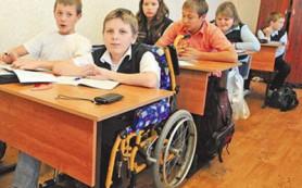 Регион получит 25,5 миллиона рублей на обучение детей-инвалидов