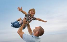 Как воспитать счастливого ребенка