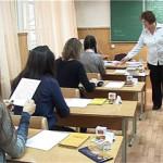 Смоленские школьники готовятся сдавать ЕГЭ
