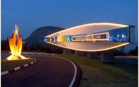 В Смоленске объявлен конкурс на поездку в «Артек»