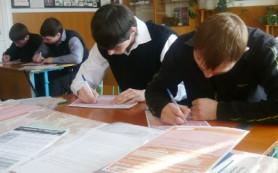 23 школьника написали ЕГЭ по русскому языку на сто баллов