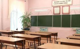В МЧС приступили к проверке готовности смоленских школ к новому учебному году