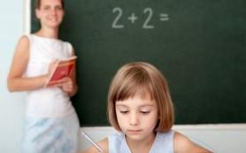 В Смоленске наградят лучших учителей