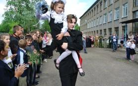 В Смоленске обсудили защищенность школ от террористических актов