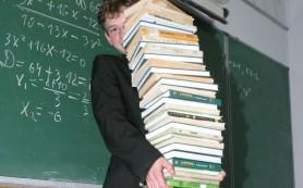Школы Смоленска получат учебники к новому учебному году