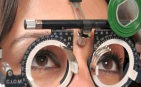 Учеными открыт ген, вызывающий близорукость у детей