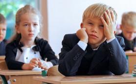 Больше всего детей наказывают из-за школы