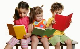 Роль книги в формировании детской психики