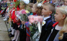 Сколько стоит собрать первоклассника в школу в Смоленске