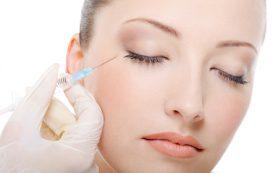 Применение инъекций ботулотоксина в современной медицинской практике
