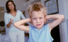 Действия родителей, когда ребенок ощущает тревогу