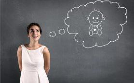 Стоит ли заниматься планированием беременности