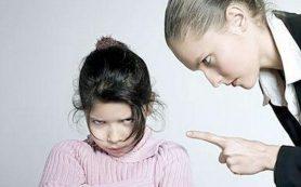 Строгое воспитание может негативно отразиться на психике ребенка в будущем