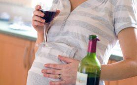 Ученые советуют полностью исключить употребление алкогольных напитков в период беременности