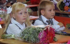 В Смоленске откроют «Школьный базар»