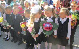 Смоленск готовится к предстоящему учебному году